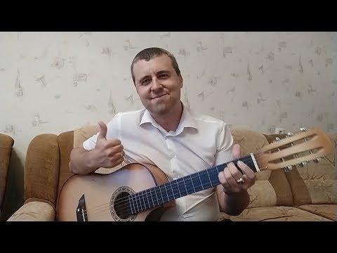Сергей Видякин - Искра в твоих глазах (авторская песня под гитару).