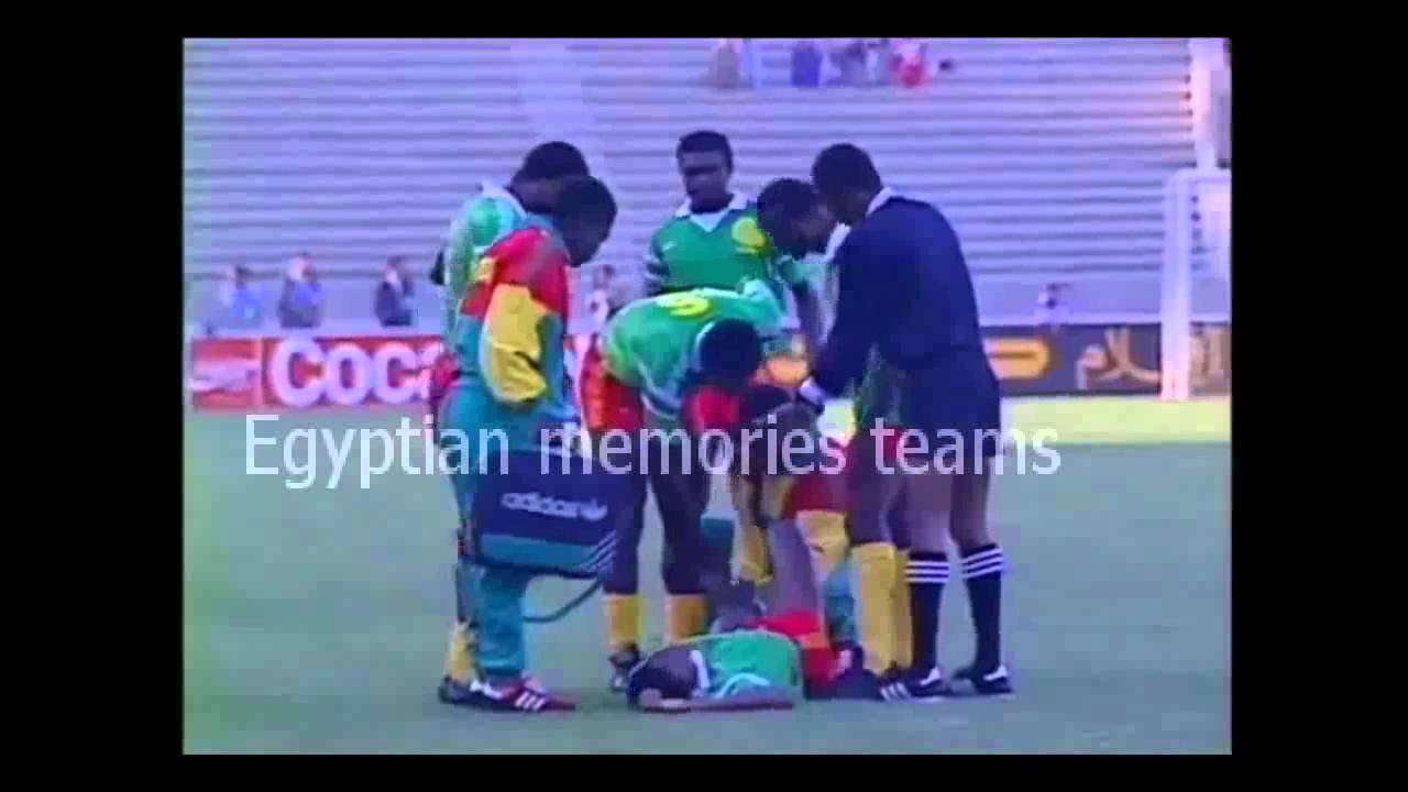 مصر - الكاميرون (0-1) Egypt - Cameroon CAN 1988