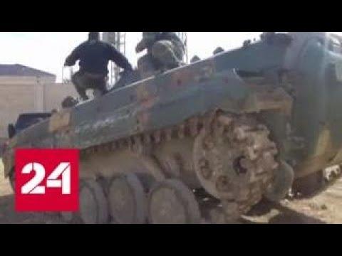 Восточная Гута: боевики бьют по дороге, не давая выйти мирным жителям - Россия 24