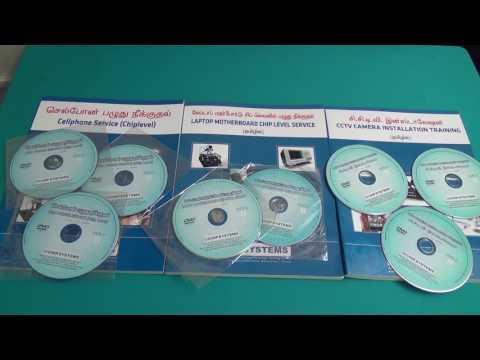 Chip Systems Technical service Books with DVDs