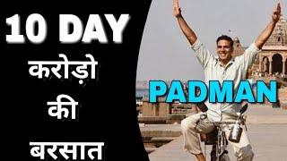 Padman 10th day collection | Akshay kumar ki film jabardast collection, crore wow Padman Collection