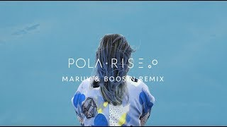 Pola Rise - No More [MARUV & BOOSIN remix]