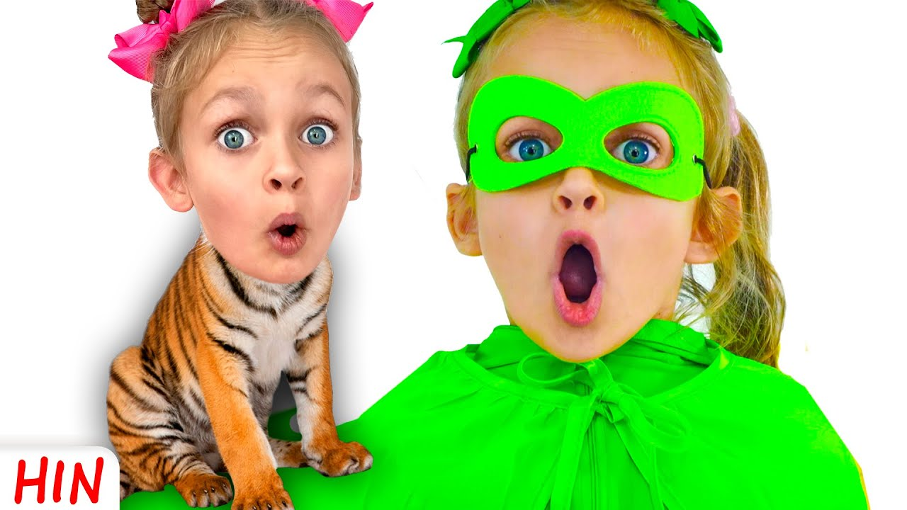 सुपरहीरो गीत | बच्चों के लिए सर्वश्रेष्ठ शिक्षण वीडियो और अन्य बच्चों के गाने