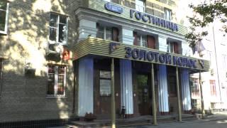 видео сайты гостиниц москвы