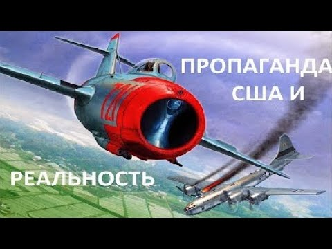 5: 1 In favor of the Soviet pilots. Statistics against propaganda.