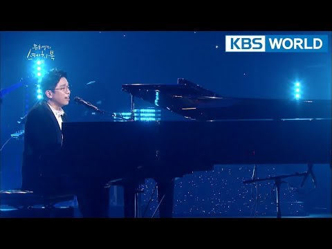 Download lagu baru Lee Juck - Run Across the Sky | 이적 - 하늘을 달리다 [Yu Huiyeol's Sketchbook/2018.02.07] gratis