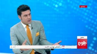 MEHWAR: What Govt Has Achieved After Brussels Summit?