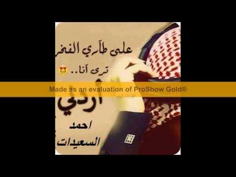 محمد الهنداوي حفلة البتراء _ وادي موسى