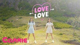 """캐리&줄리의 상큼한 """"LOVE LOVE(러브 러브)"""" 뮤직비디오 ♬♪ ♬ 가사 햇살 가득한 날 콧노래 부르며 함께 두 손을 잡으며 Fall in love with you Love..."""