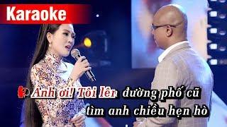 Karaoke Chiều Cuối Tuần Beat Gốc Hoa Hậu Kim Thoa, Randy - Karaoke Song Ca Nam Nữ