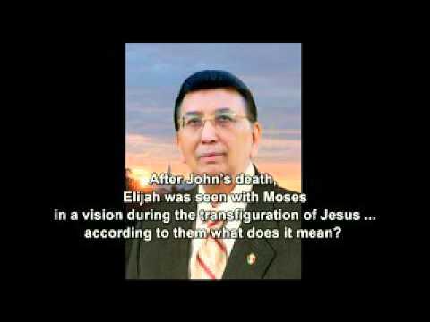 ELIJAH ...
