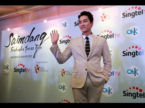Song Seung-heon visits Singapore for new drama Saimdang