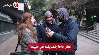 Filfan   أحمد حاتم نزل الشارع يسأل الناس عن الفالانتين.. ودي كانت ردودهم