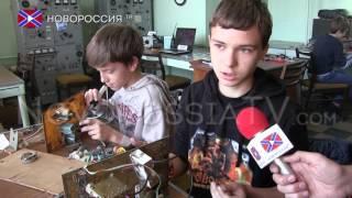 Кружок радиолюбителей в Донецке