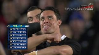 ラグビーW杯2011 開幕戦 オールブラックス ハカ[Haka] thumbnail