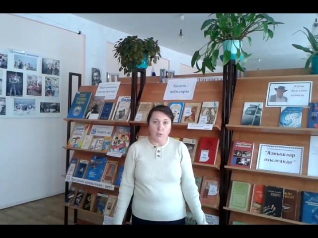 Изображение предпросмотра прочтения – СабироваФирая читает произведение «Осёл и Соловей» И.А.Крылова