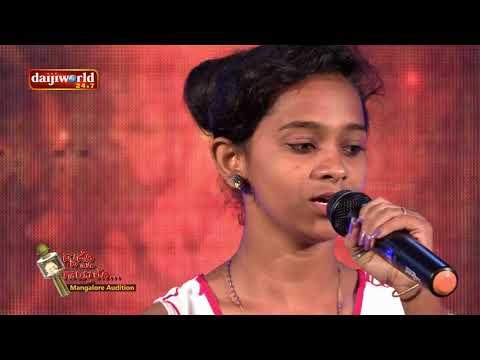 Mozo Thalo Gaithalo - Konkani Singing Reality Show│Episode 3│Daijiworld Television