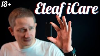 ELEAF ICARE: МЕНЬШЕ НЕКУДА