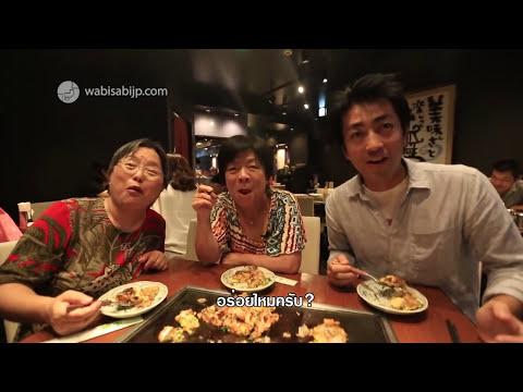 "SUGOI JAPAN - สุโก้ยเจแปน ตอนที่33 ""โอบะจัง"" Shinsaibashi (Osaka)"