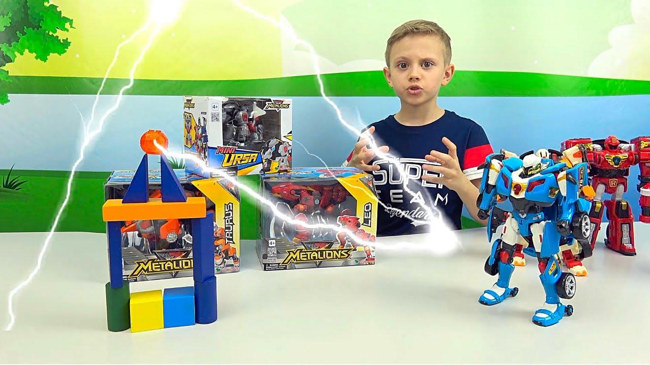 ТОБОТЫ и МЕТАЛИОНЫ трансформеры для детей - Даник и игрушки