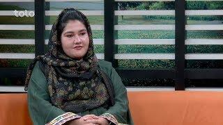 بامداد خوش - صحبت های مریم میرزاد (محصل طب و نقاش) در مورد فعالیت های هنری اش