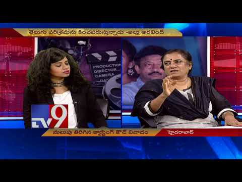 Sri Reddy on Pawan Kalyan || RGV entry a diversionary tactic? - TV9