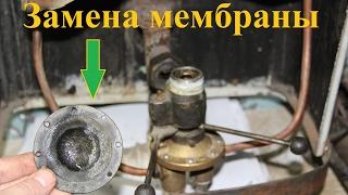 Замена мембраны газовой колонки КГИ-56.Не зажигается колонка