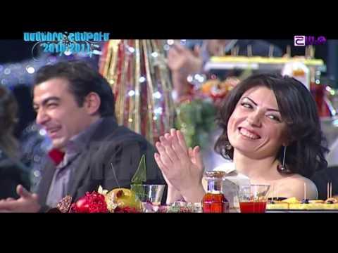Ամանորը Շանթում/Amanor Shantum 2010-2011