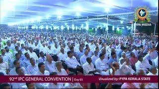 Day 03 IPC GENERAL CONVENTION KUMBANAD 2016