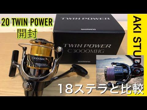 パワー ツイン シマノ 20
