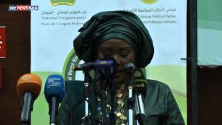 السودان.. مؤتمر لدعم المرأة بإفريقيا