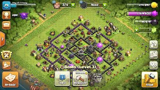 coc visit your base and new update