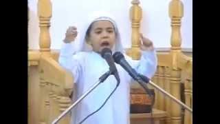 Muslim Saeed Miracle Child  ! طفل معجزه