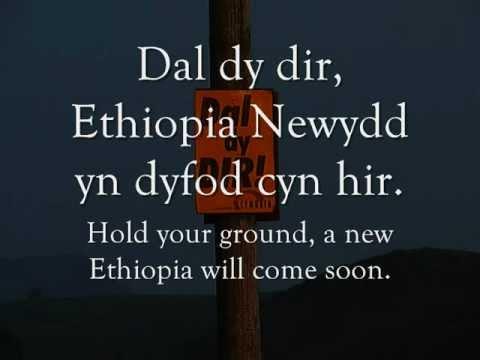 Ethiopia Newydd - Steve Eaves (geiriau / lyrics)