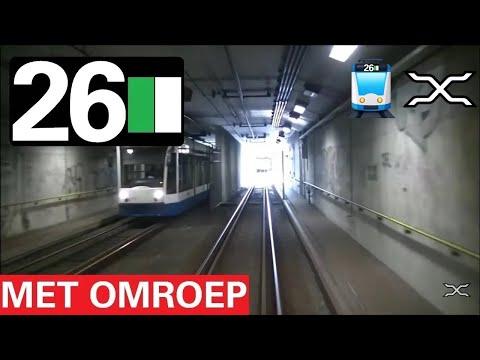 🚋 GVB  Amsterdam Tramlijn 26 Cabinerit IJburg - Centraal Station met omroep Driver