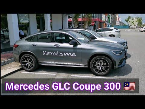 Mercedes GLC Coupe 300 Malaysia 🇲🇾 Walkaround