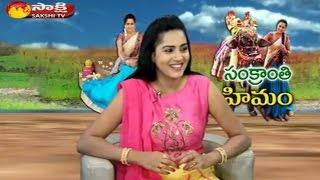 Actress Himaja Special Chit Chat || Sakshi TV...
