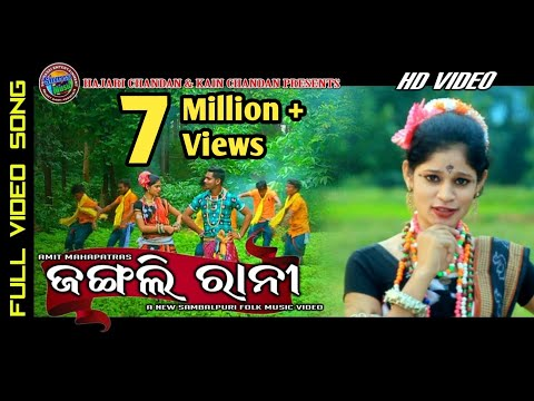 Jungle Rani - New Sambalpuri HD Video 2018 (Santanu & Aarti) Tk Music Raipur (Copyright Reserved)