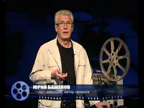 режиссура кино и телевидения кем работать