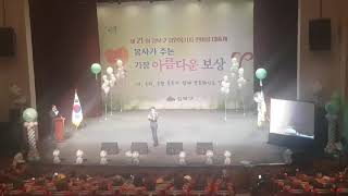 경찰가수 송준, ♬ 자나깨나 당신생각  제21회 강북구…