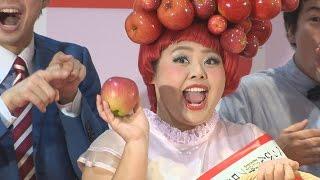 「りんご王国」青森県のりんごのおいしさをアピールしようと、「青森県...