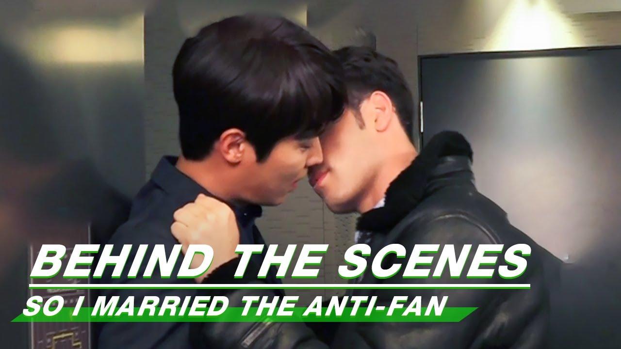 Behind The Scenes: Boylove Kiss Or..? | So I Married The Anti-Fan | 所以我和黑粉结婚了 | iQiyi