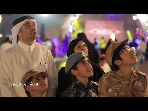 انتخابات مجلس الشورى