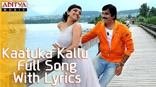 Kaatuka Kallu Full Song With Lyrics || Sarocharu Movie Songs || Ravi Teja, Kajal Agarwal