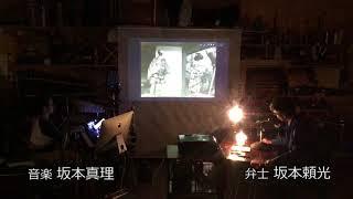 2017年10月13日(金)~15日(日)、大江能楽堂で行われるサイレント/...