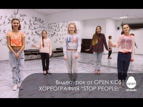 Видео уроки от Open Kids