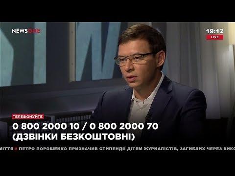 Биографии политиков и бизнесменов, досье депутатов