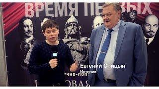 видео: Евгении Спицын об Александре Солженицыне