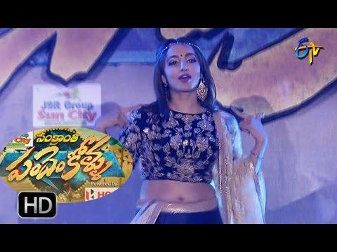 Pandem Kollu | Intro |Tejaswini |14th Jan 2017 | ETV Telugu