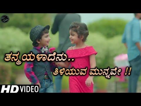 Kannada Song Romantic Status | Tanmayalaadenu | WhatsApp Status Videos | RJ Creation